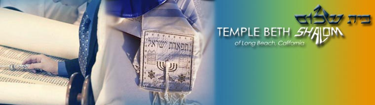 Temple Beth Shalom Banner
